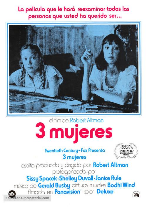 3 Women - Spanish Movie Poster