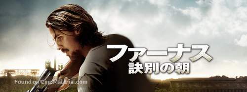 Out of the Furnace - Japanese poster