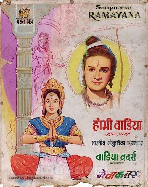 an introduction to the life of ramayana Ramayana (/ r ɑː ˈ m ɑː j ə n ə / sanskrit: रामायणम्, rāmāyaṇam [rɑːˈmɑːjəɳəm]) is an ancient indian epic poem which narrates the struggle of the divine prince rama to rescue his wife sita from the demon king ravana along with the.