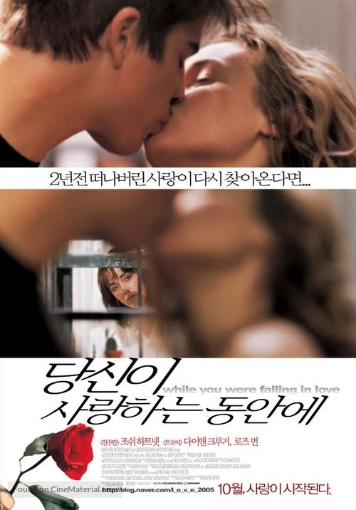 Wicker Park - South Korean Movie Poster