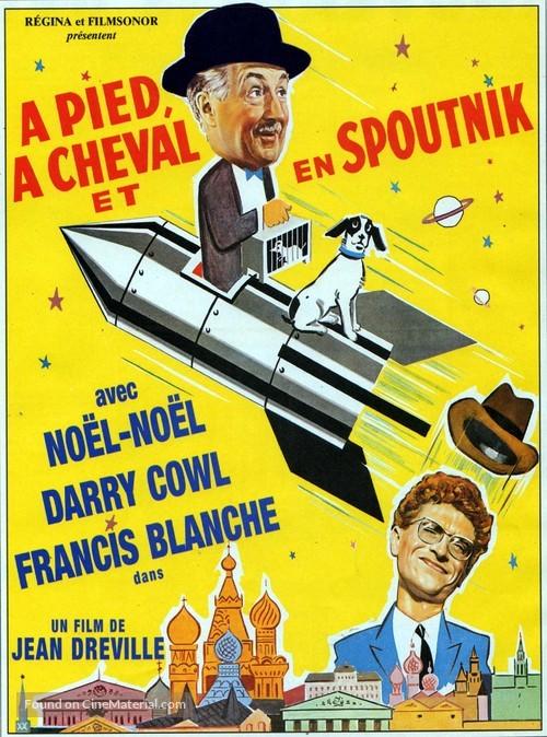 À pied, à cheval et en spoutnik! - French Movie Poster