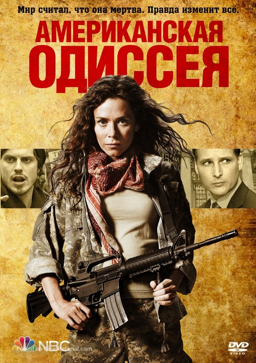 """""""American Odyssey"""" - Russian Movie Cover"""