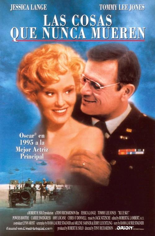 Blue Sky (1994) Spanish movie poster