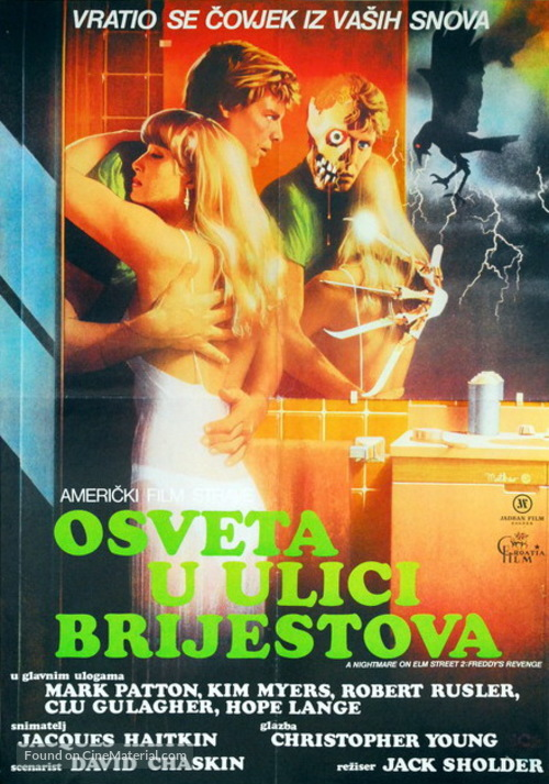 A Nightmare On Elm Street Part 2: Freddy's Revenge - Yugoslav Movie Poster