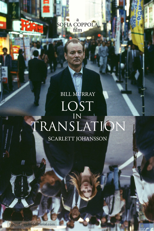 Lost in Translation - DVD movie cover