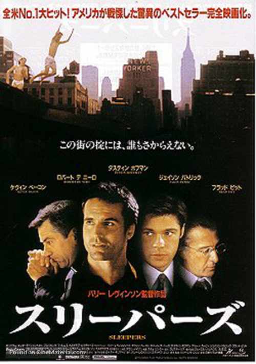 Sleepers - Japanese Movie Poster