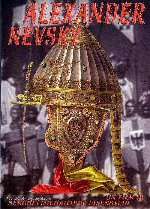 Aleksandr Nevskiy - Italian DVD movie cover