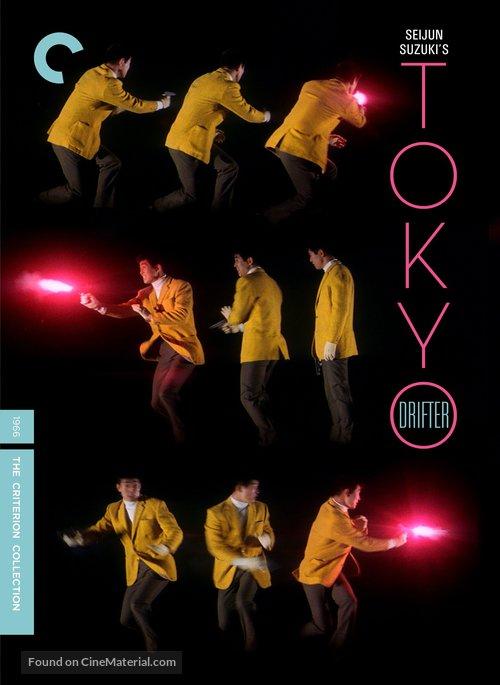 Tôkyô nagaremono - DVD movie cover