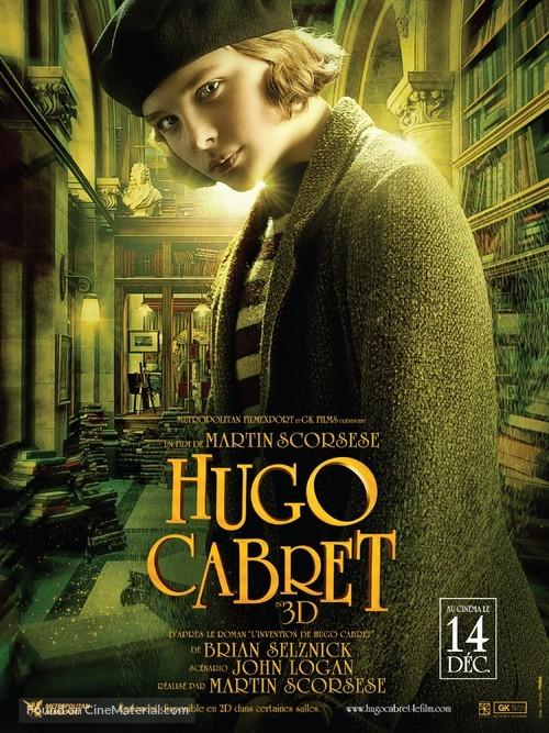 Hugo - French Movie Poster