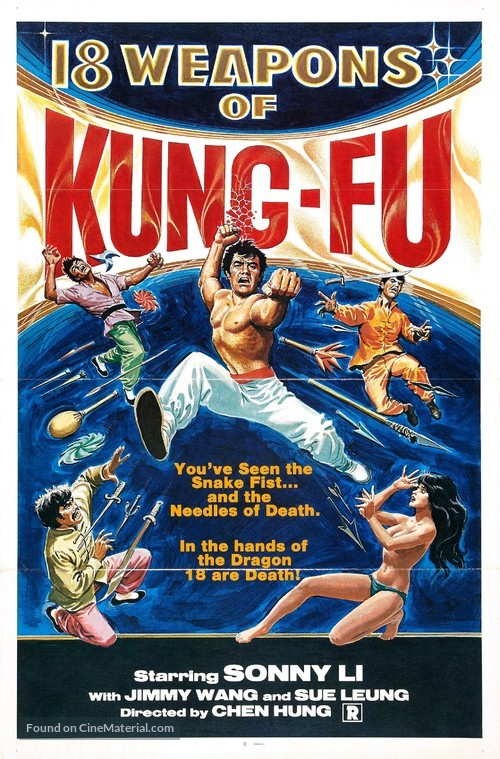 18 Weapons of Kung Fu - Movie Poster