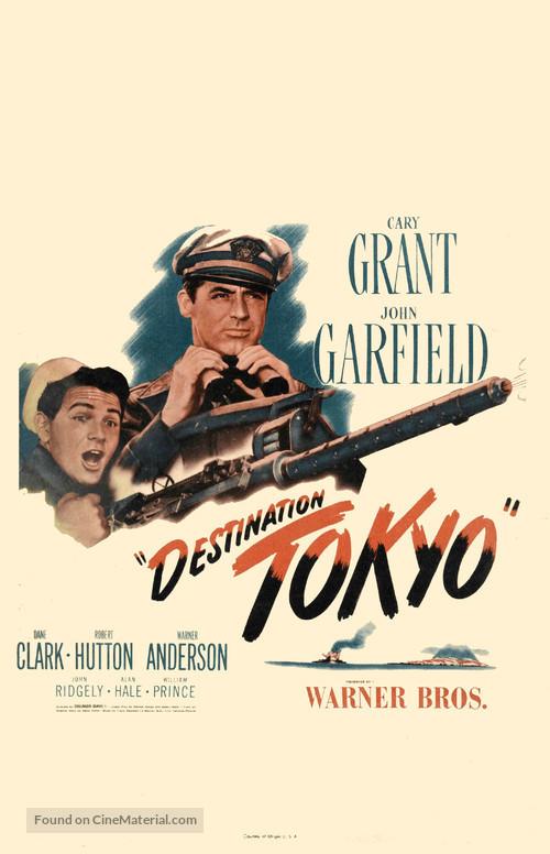 Destination Tokyo - Movie Poster