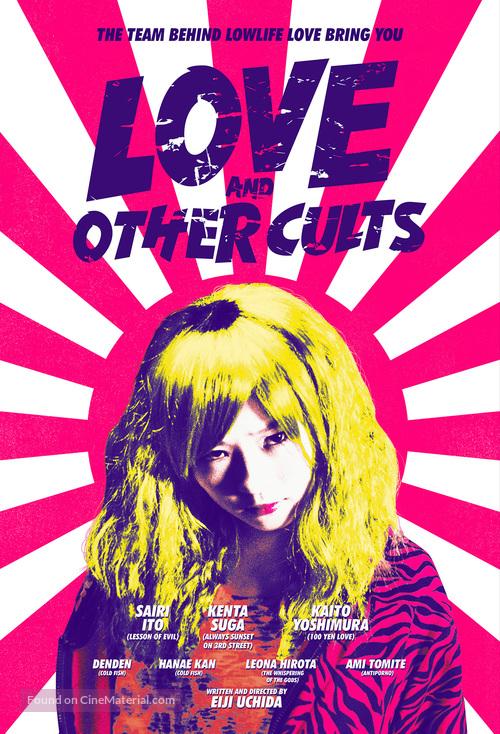 Kemonomichi - Japanese Movie Poster