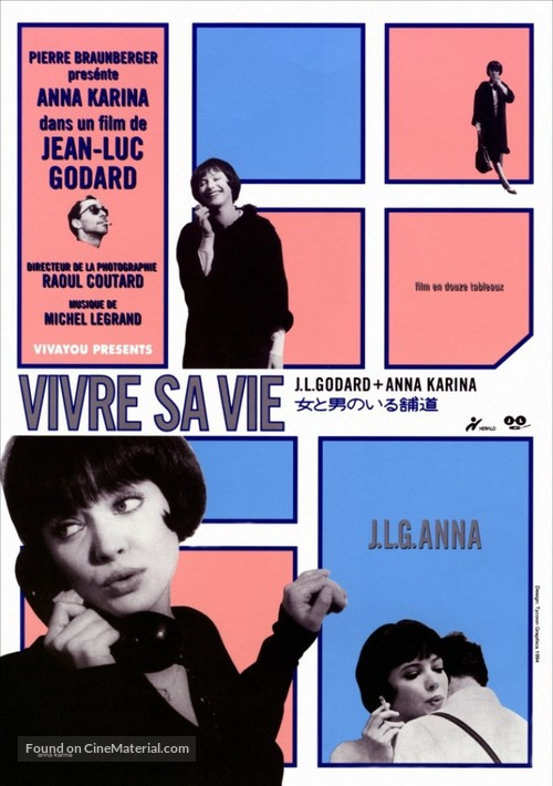 Vivre sa vie: Film en douze tableaux - Japanese DVD movie cover