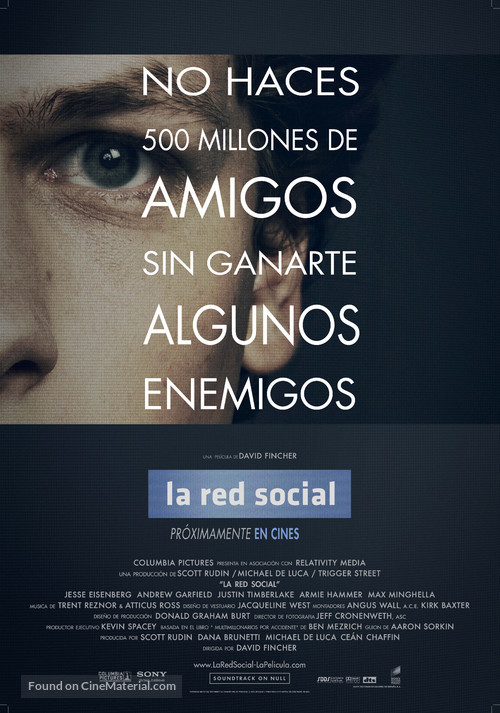 The Social Network - Spanish Movie Poster