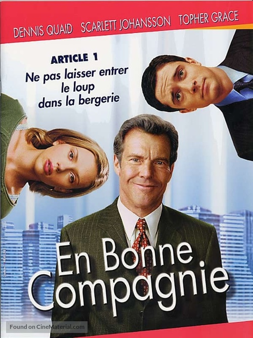 In Good Company - French Movie Cover