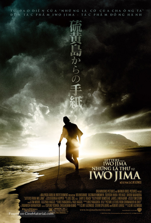 Letters from Iwo Jima - Vietnamese Movie Poster