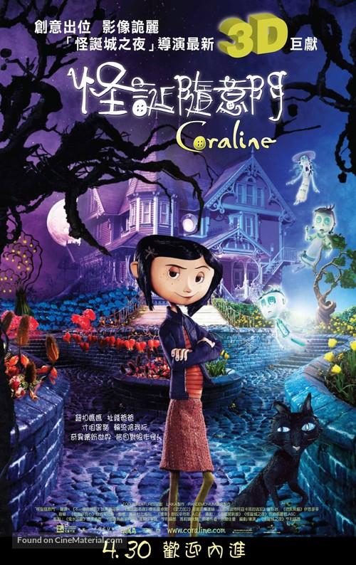 Coraline - Hong Kong Movie Poster