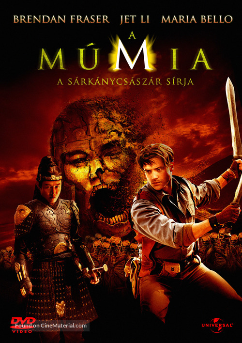 The Mummy Tomb Of The Dragon Emperor 2008 Hungarian Movie Cover