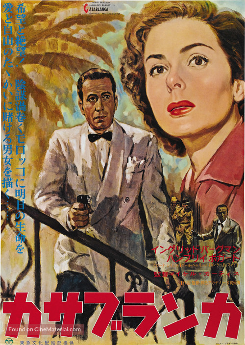 Casablanca movie poster original