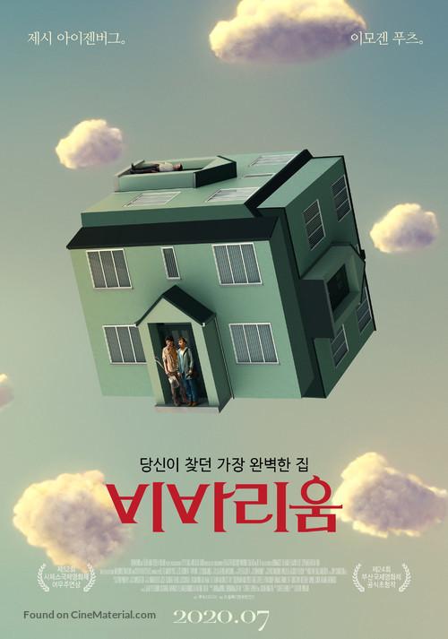 Vivarium - South Korean Movie Poster