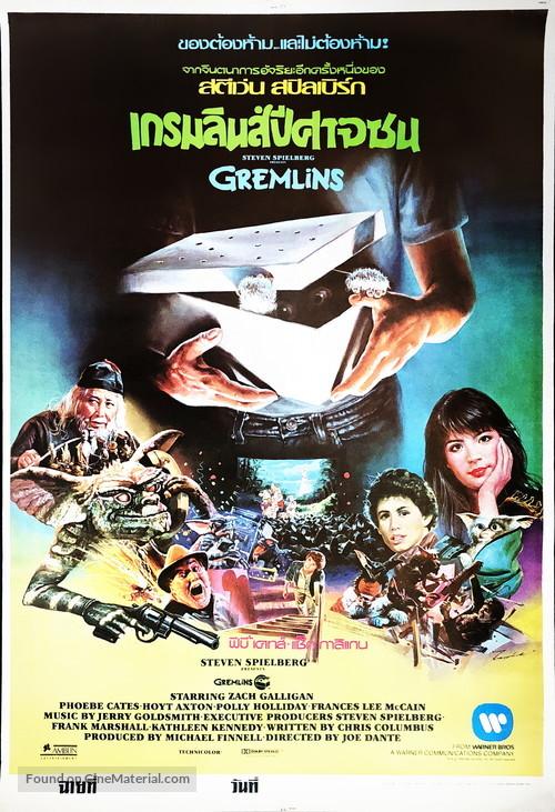 Gremlins - Thai Movie Poster