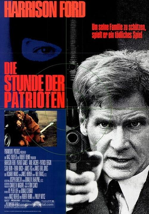 Patriot Games - German Movie Poster