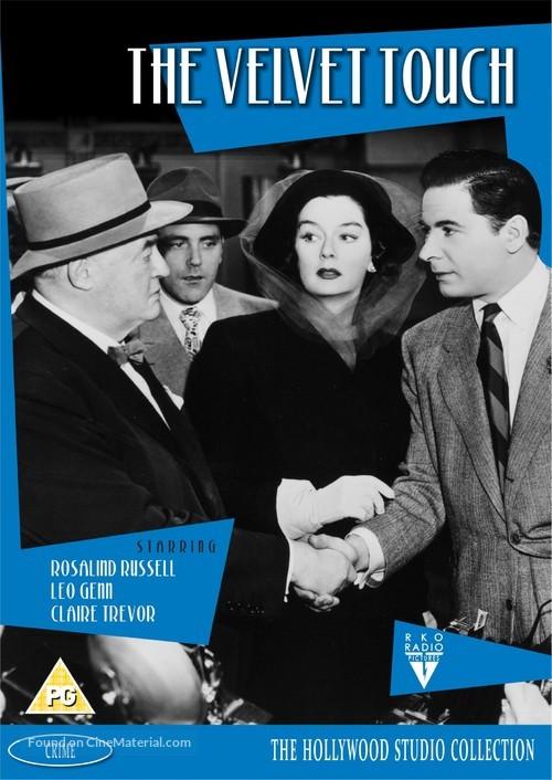 The Velvet Touch - British DVD cover