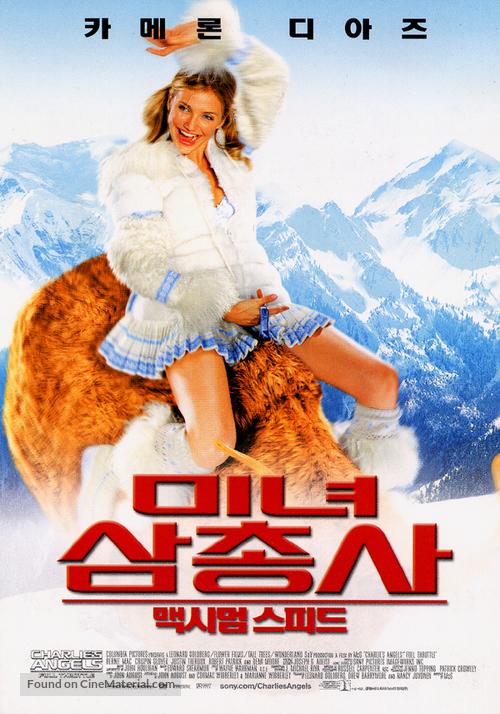 Charlie's Angels: Full Throttle - South Korean Movie Poster