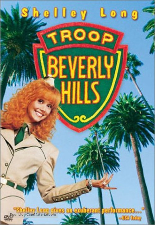 Troop Beverly Hills - DVD movie cover