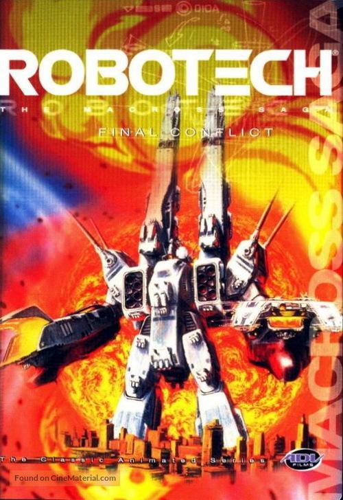 """Chôjikû yôsai Macross"" - Movie Cover"