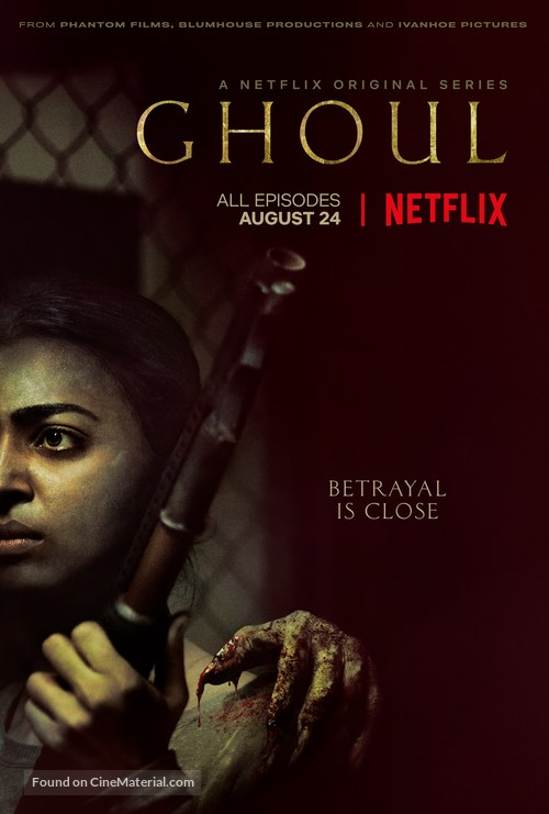 """""""Ghoul"""" - Movie Poster"""
