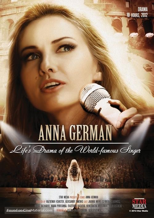 """Anna German"" - Russian Movie Poster"