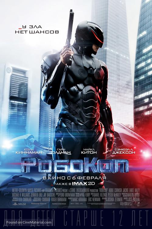 RoboCop - Russian Movie Poster