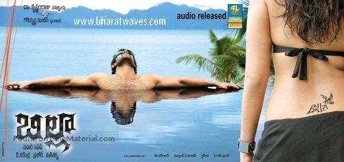 Billa - Indian Movie Poster