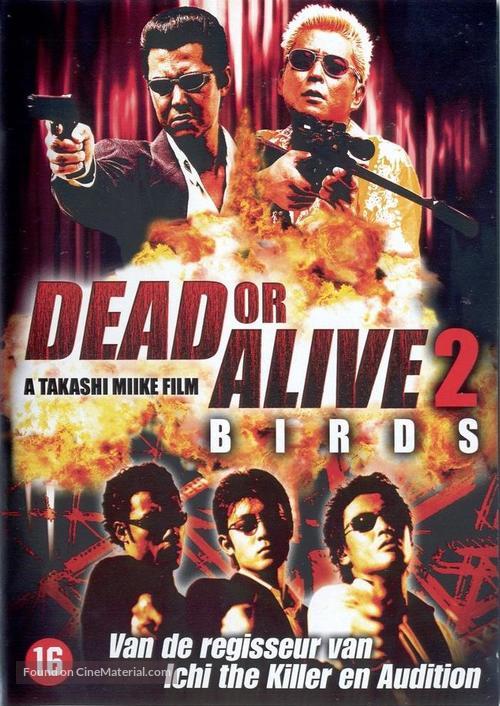 Dead or Alive 2: Tôbôsha - Dutch Movie Cover