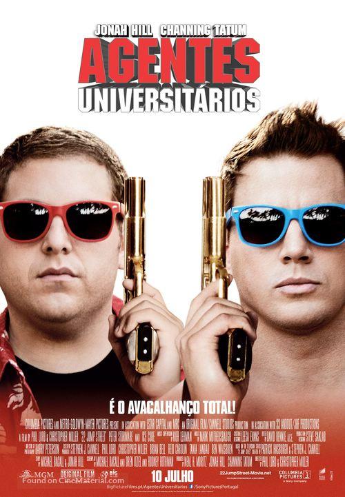 22 Jump Street - Portuguese Movie Poster
