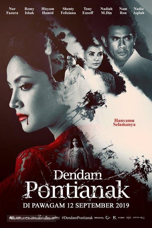 Revenge of the Pontianak - Malaysian Movie Poster
