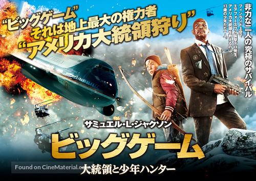 Big Game - Japanese Movie Poster