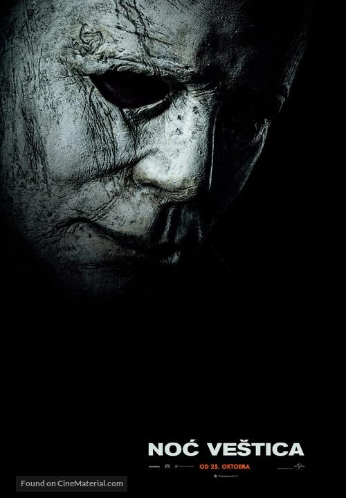 Halloween - Serbian Movie Poster