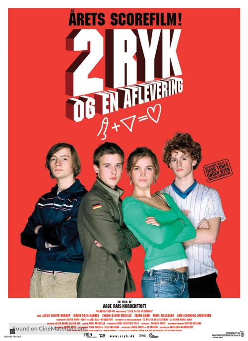 2 ryk og 1 aflevering - Danish poster