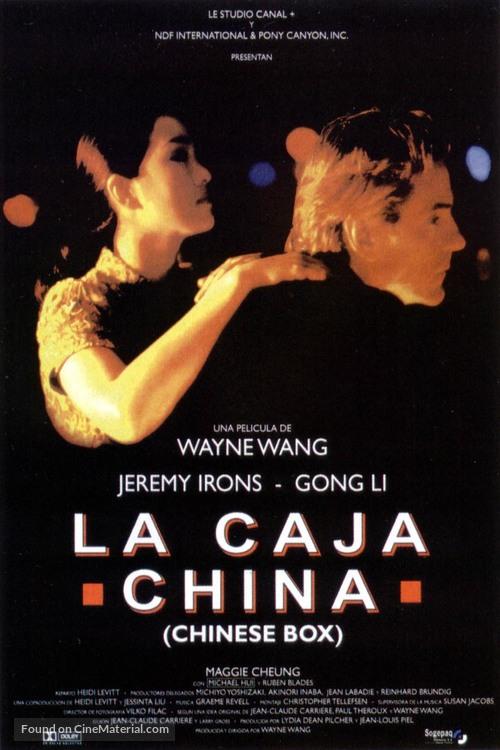 Chinese Box - Spanish Movie Poster