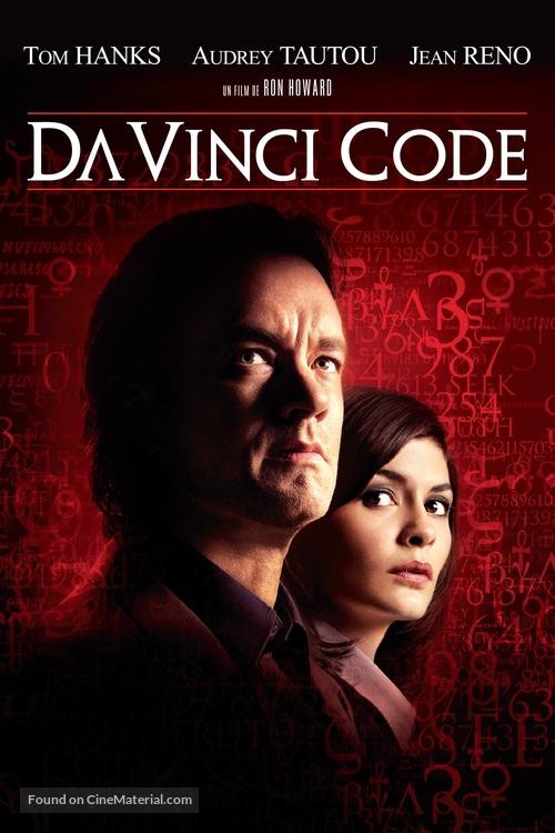 The Da Vinci Code - French Movie Cover