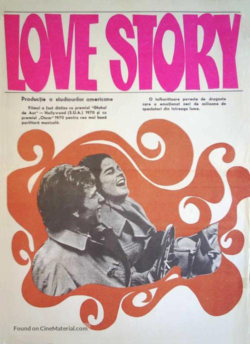 Love Story - Romanian Movie Poster
