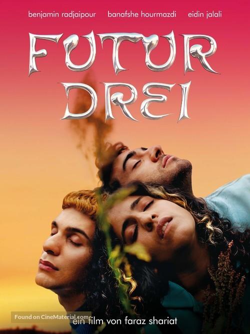 Wir - German Video on demand movie cover