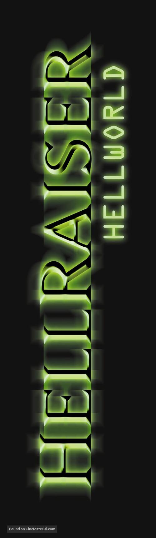 Hellraiser: Hellworld - Logo