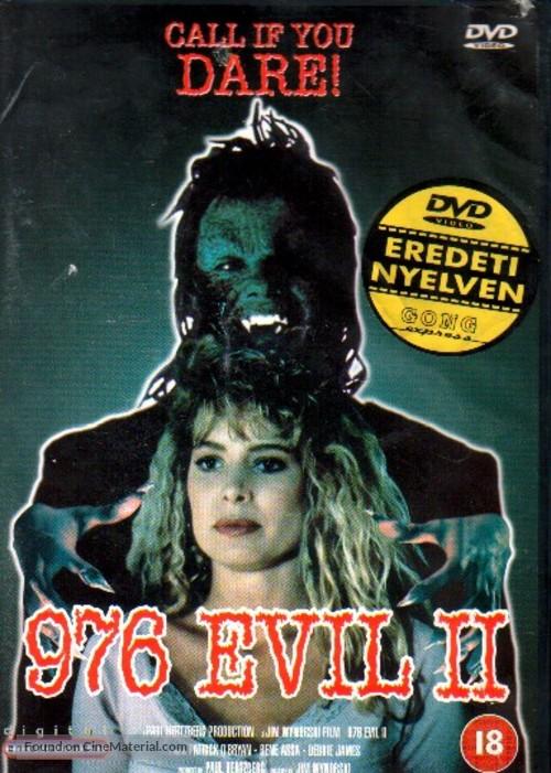 976-Evil II - British DVD movie cover