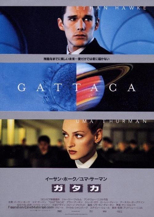 Gattaca - Japanese Movie Poster