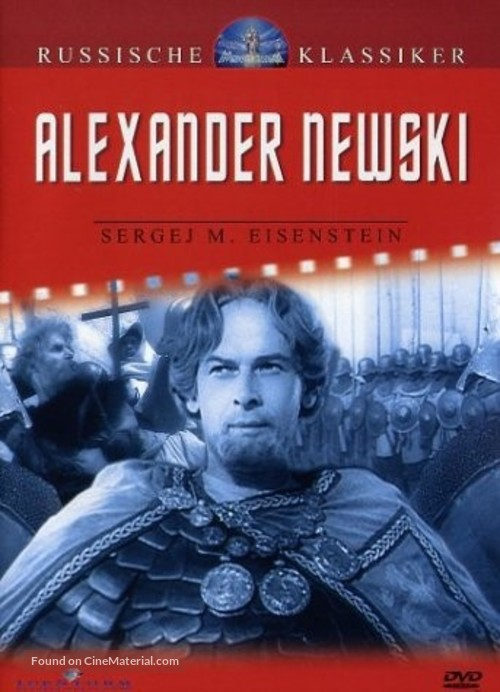 Aleksandr Nevskiy - German DVD movie cover