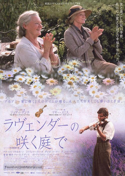 Ladies in Lavender - Japanese Movie Poster