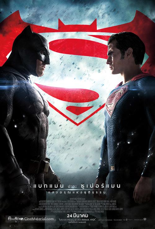 Batman v Superman: Dawn of Justice - Thai Movie Poster